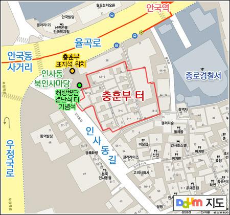 충훈부 표훈원 위치 (현대 지도)