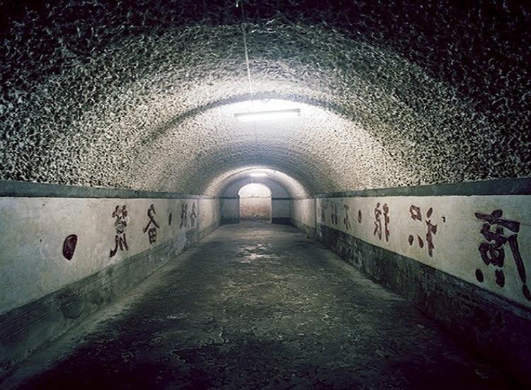 Dixia Cheng Beijing Underground City