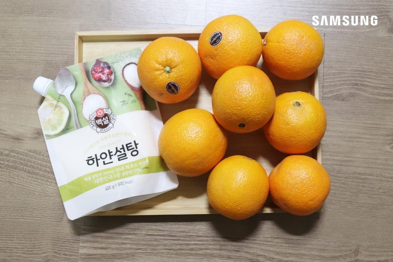 오렌지, 설탕