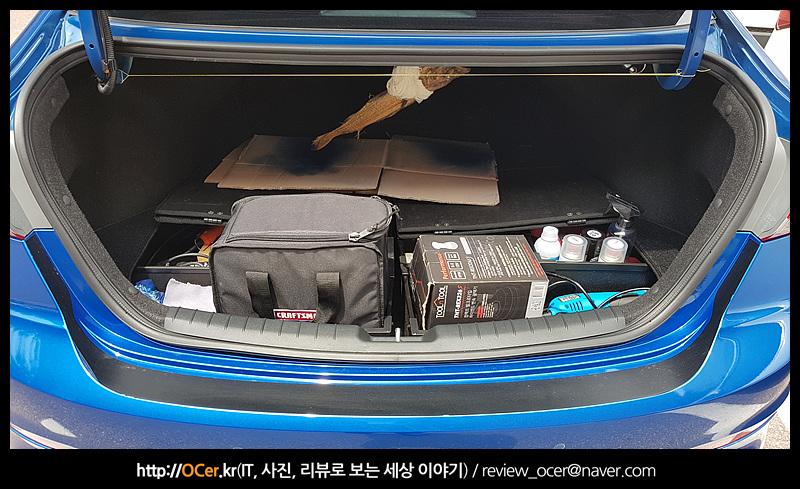 자동차 트렁크 정리함, 필박스, 아반떼AD, 아반떼AD 필박스, 아반떼AD 트렁크 정리함, 자동차, 트렁크 정리함
