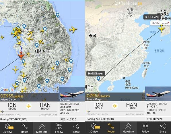 항공기 도착 정보 조회, 실시간 비행기 위치 추적 앱 - 플라이트 어웨어, 플라이트 레이더24