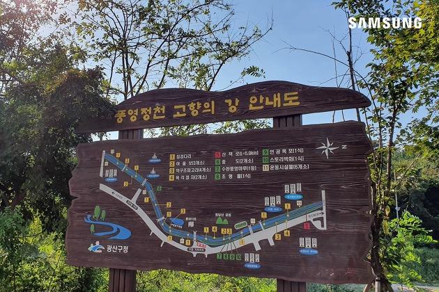 광주 원당산공원