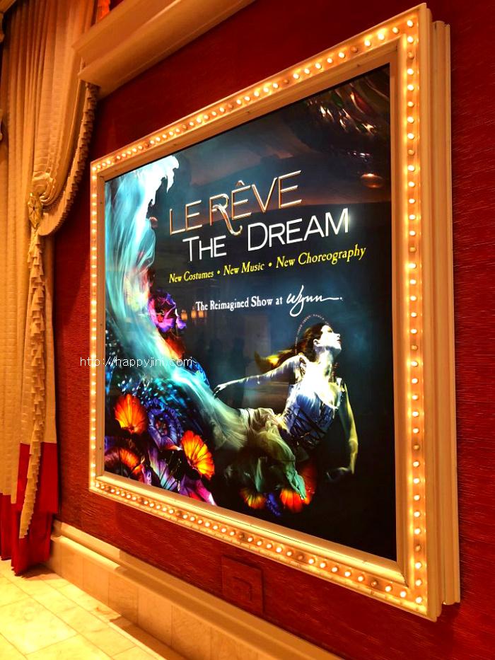 라스베이거스 3대 쇼 윈 호텔 르레브 Le Reve ㅣ 라스베가스 여행 관광ㅣ8 Las Vegas 카지노 wynn hotel