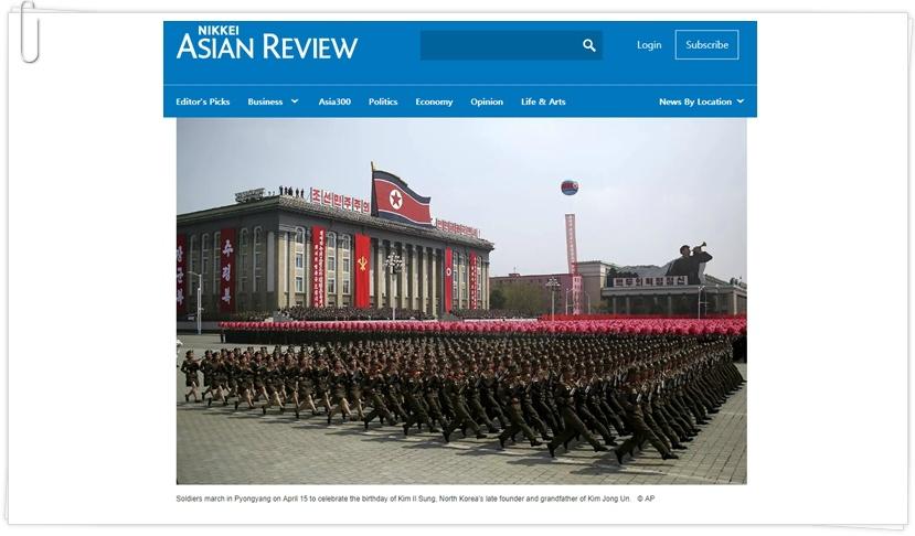사진: 북한의 열병식. 공산국가의 열병식은 화려하고 엄청난 규모인 것으로 유명하다. 아시안 리뷰 보도자료.