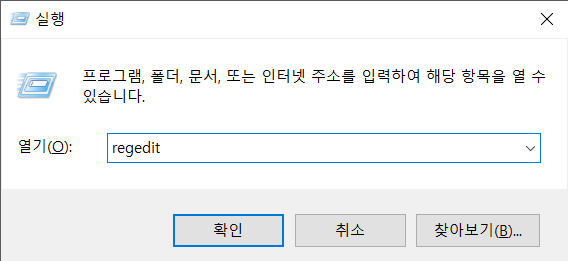 Game DVR(Game Bar) 설정 끄기