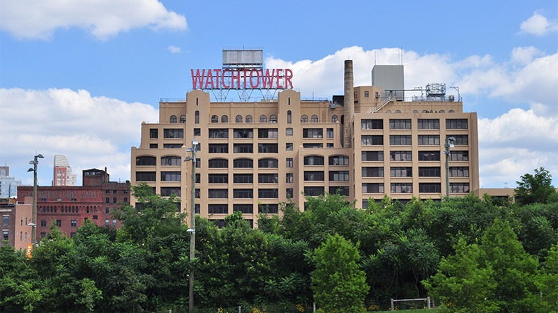 사진: 여호와의증인 센터인 워치타워