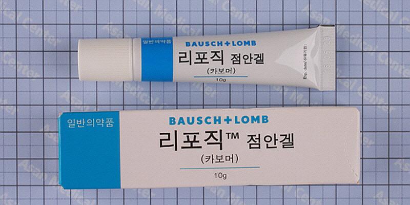 리포직(Liposic Ointment, LPO) 안연고