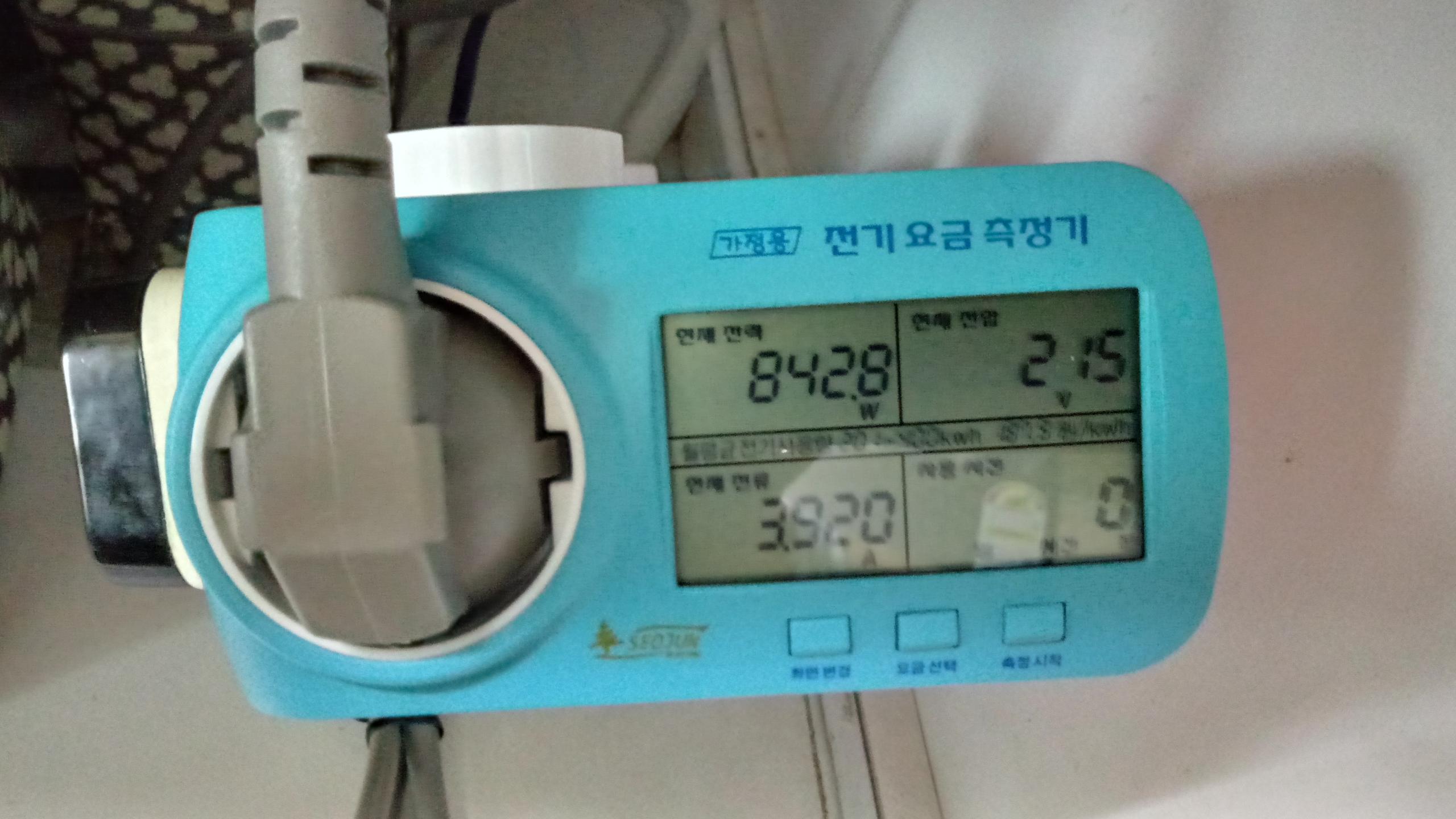 쿠쿠밥솥 CRP-P0610FD 소비전력