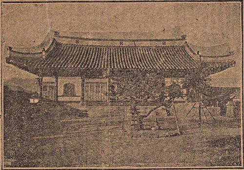 중구 장사동 묘심사(妙心寺) 선당(禪堂)