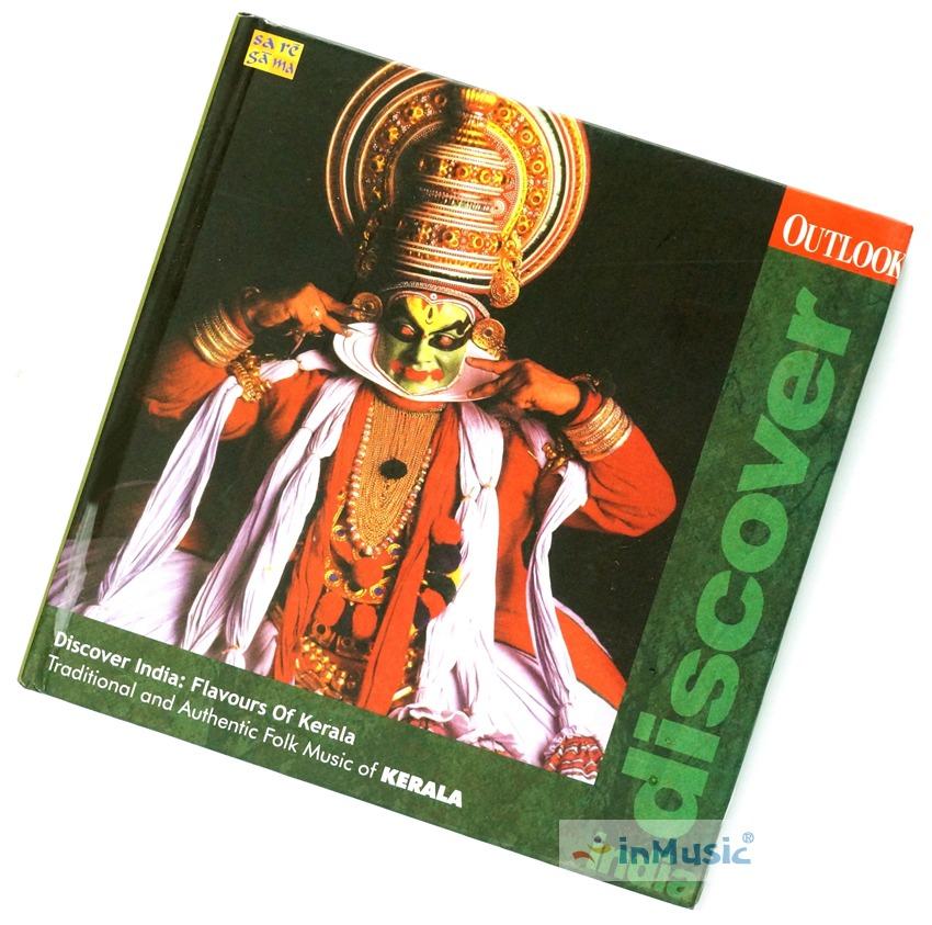 인도 여행 다큐멘터리로서의 인도 음악 1 Discover India: Kerala / 남인도 케랄라 전통음악, 카타칼리 고전무용 by 인뮤직 inMusic 수입 음반
