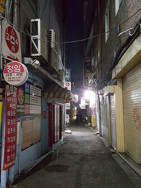 서울 슬럼