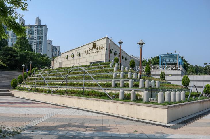 수도국산 달동네 박물관