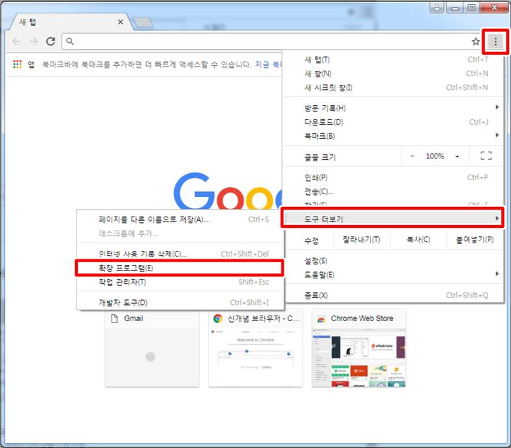 구글 크롬 유튜브 동영상 광고 차단 방법 - 유튜브용 애드블록(adblock)