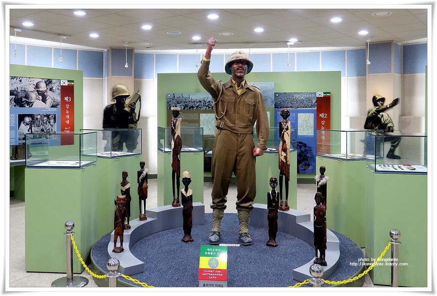 강원도 춘천에서 만나는 에티오피아 한국전 참전기념관