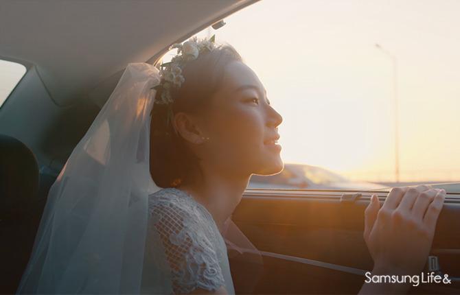 삼성생명 인생금융 스토리 결혼 신부