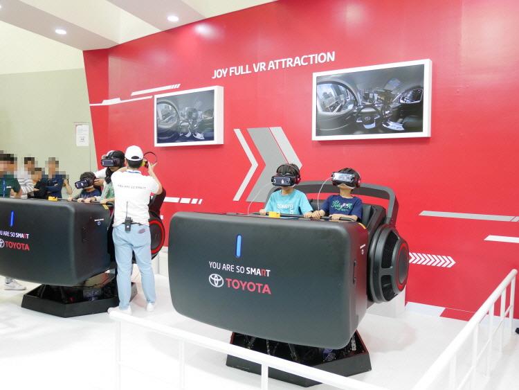 2018 부산국제모터쇼 토요타 Toyota Motor Show