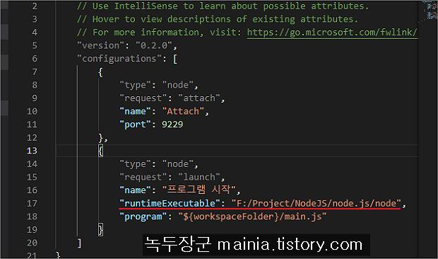 NodeJS IDEL 통합환경 개발툴 Microsoft Visual Studio Code 무료 사용
