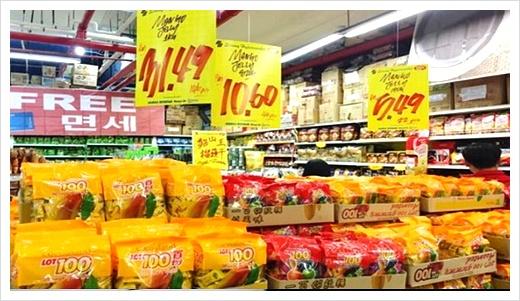 코타키나발루 쇼핑