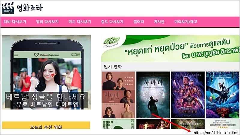 무비조아 영화조아 사이트