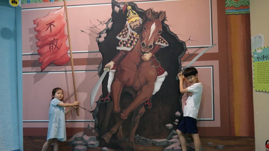 상주 박물관 어린이 체험관