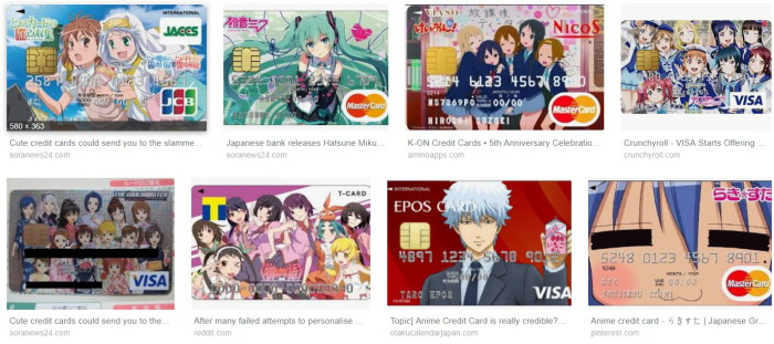 Anime Credit Card