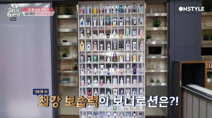 겟잇뷰티 바디케어 2탄~뷰라벨 선정 '보디로션 TOP 3'  [바디관리 꿀팁 홈케어 비법 공개]2 바디로션