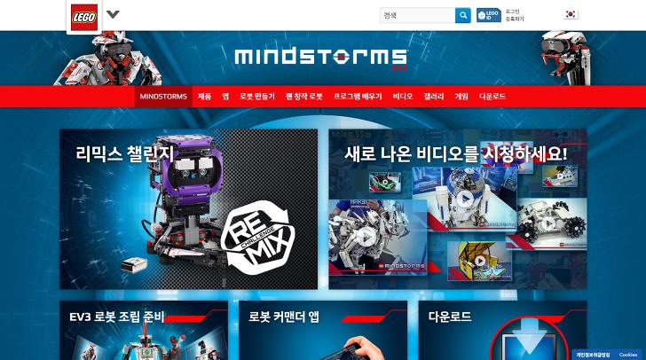 Makecode의 Lego Mindstorms Ev3 로봇 프로그래밍 지원 Edunext