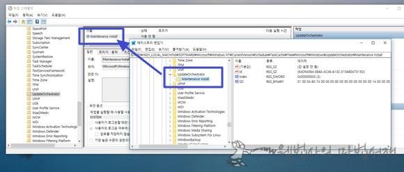 작업 스케줄러 Maintenance Install은 usoclient.exe와 관련된 작업
