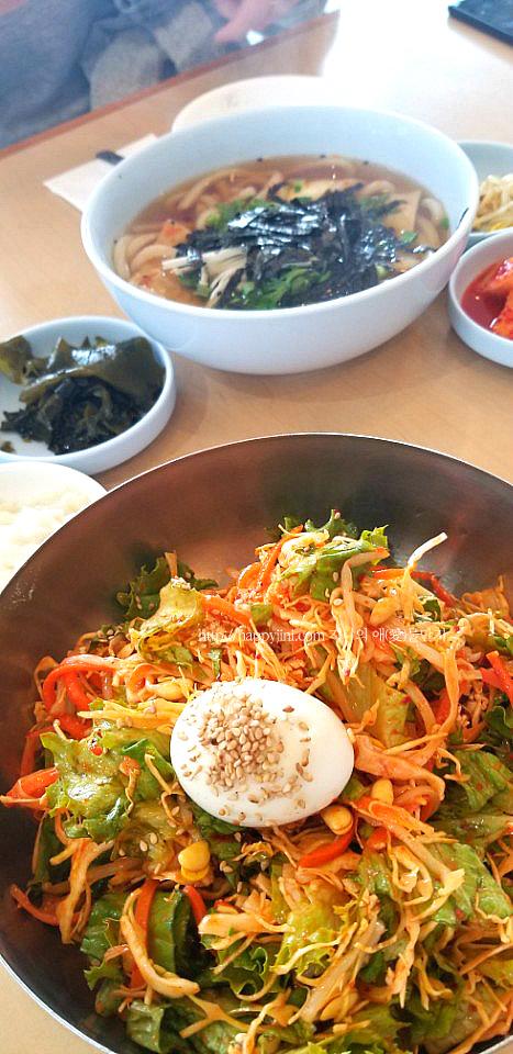 LA 24시간 식당 '호돌이' [엘에이 맛집/엘에이 여행] 3