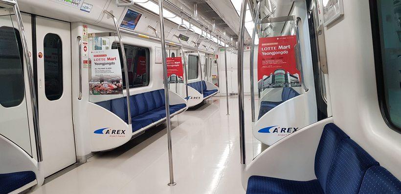 인천공항 공항철도