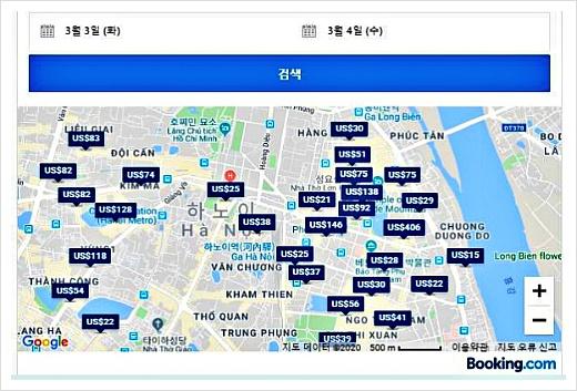 하노이 숙소 가격 정보