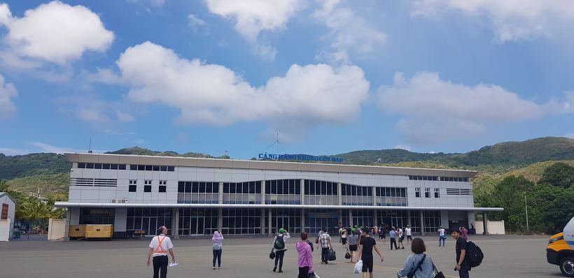 콘다오 공항