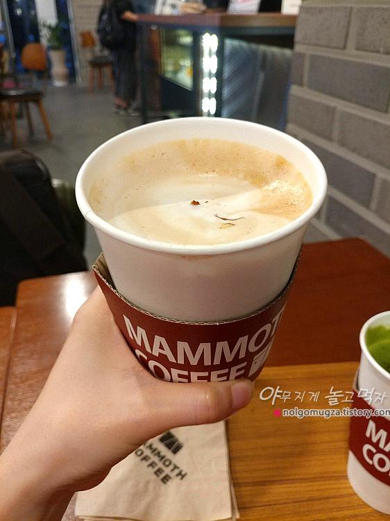 서울숲 카페 매머드 카페 1