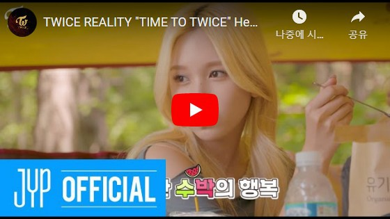 "200814 TWICE REALITY ""TIME TO TWICE"" Healing Camping EP.02"