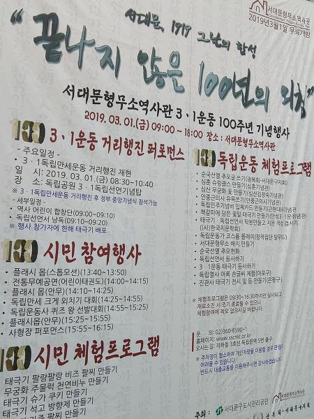 서대문형무소 역사관_7