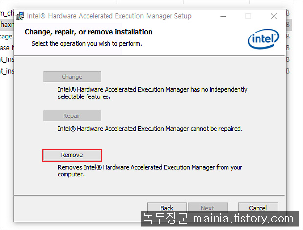 안드로이드 개발 ERROR x86 emulation currently requires hardware acceleration 에러