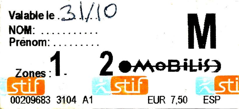 모빌리스 티켓