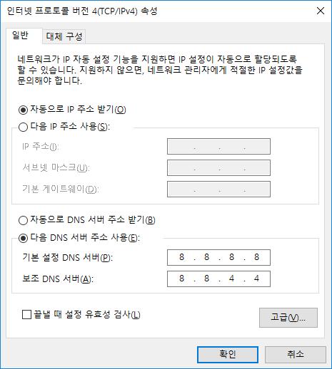 https 차단된 사이트 프로그램없이 접속하기