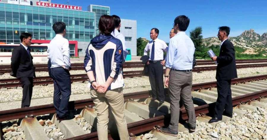 대북철도 점검