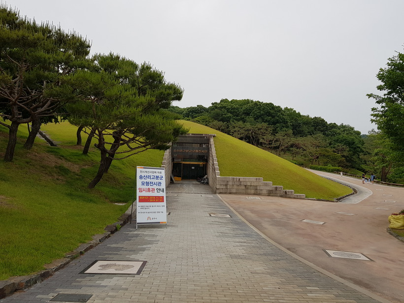 모형전시관