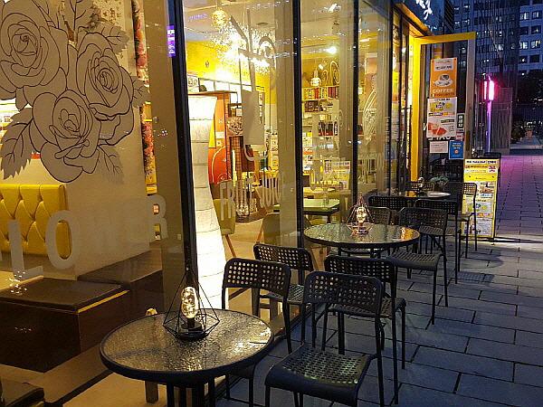 서울 종로구 광화문 광장 카페