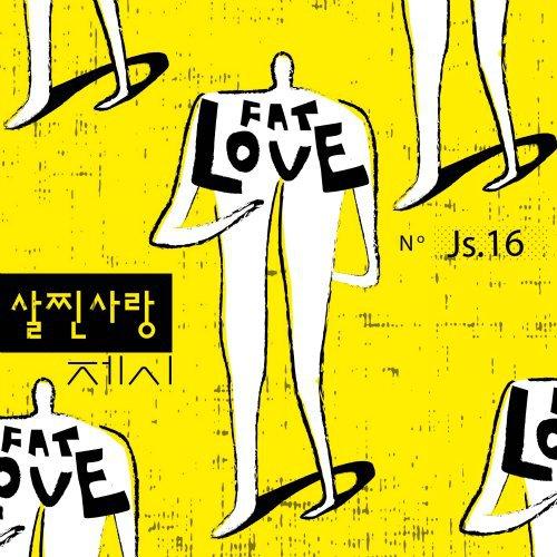 Jessi – Excessive Love Lyrics [English, Romanization]