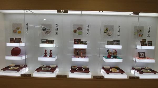 쌀박물관_11