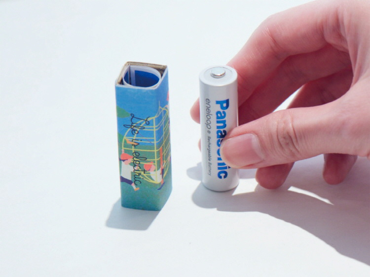 Panasonic Packaging Design 'Life is electric'