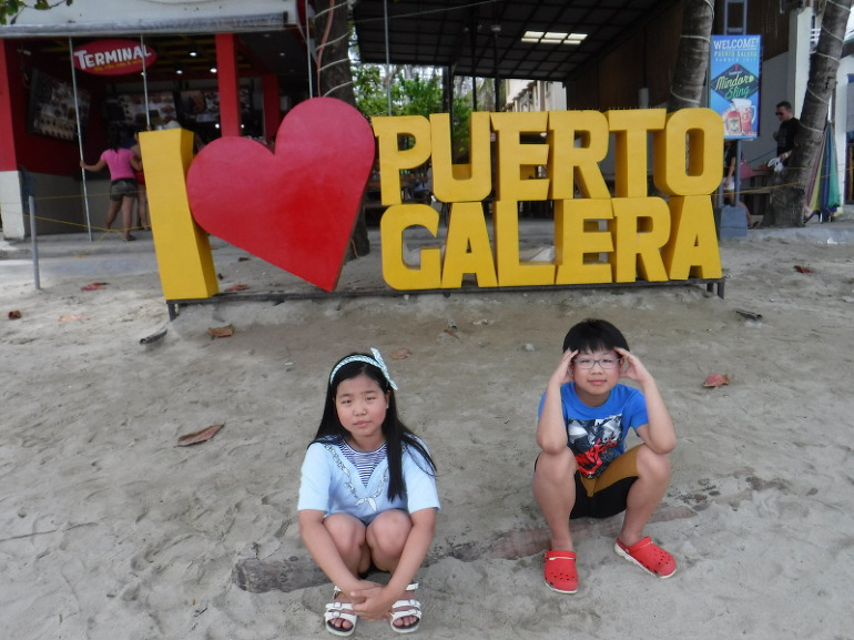 how to get to puerto galera from manila