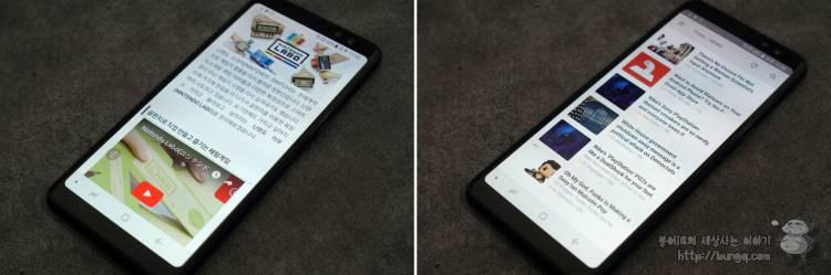 삼성, 갤럭시, A8, 2018, 스펙, 리뷰