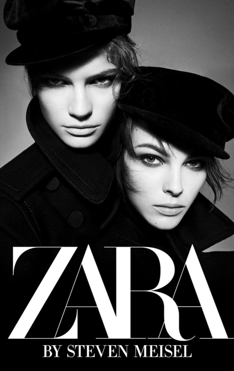 자라(ZARA) 새 로고 디자인