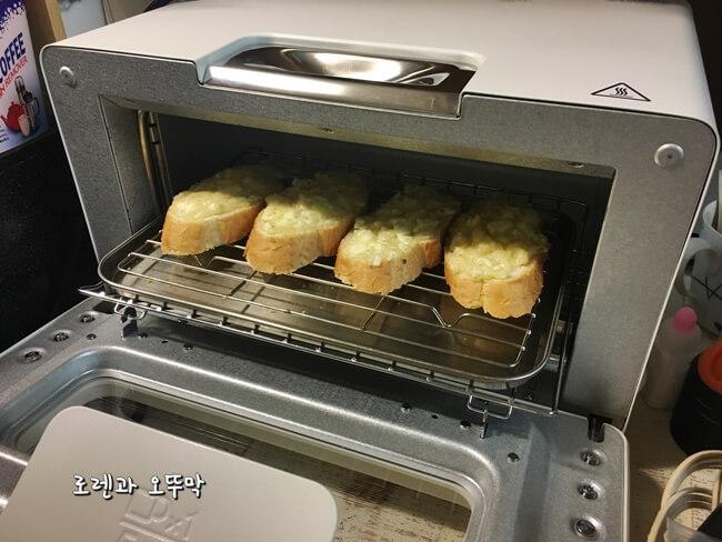 바게트 마늘빵 만드는 법(발뮤다 토스터기 사용)7