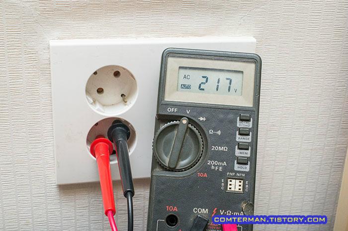 220볼트 콘센트 전압